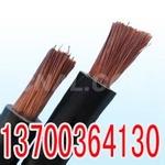 老边炼油厂本安电缆型号阻燃电缆