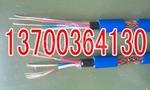 老边优质防爆风机电缆阻燃电缆