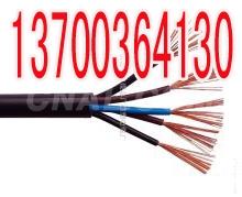 娄底矿用120欧姆电缆规格