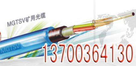 克拉玛依ASTP阻燃信号电缆价格