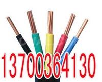 鹽山擴音AVP電纜生產外徑