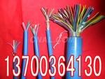 安顺语音电缆ZRSBVV生产外径