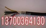包頭礦用485通信電纜參數