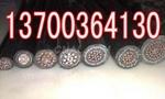 铜仁WDZ485通信电缆电话