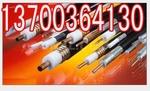 MHYBV-7-1电缆厂家7芯拉力电缆