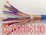 矿用通信拉力电缆MHYBV-7-2电缆