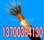 自貢礦用485通信電纜價格
