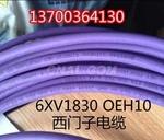 西门子电缆销售,6XV1830-0EH10