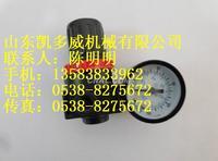 英格索蘭調節器99724414、39905682鋁行業