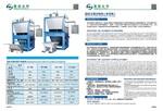 康源藍亞鋁灰處理設備生產廠家