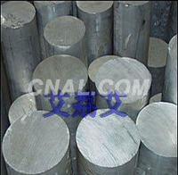 3003防锈铝板5052铝棒5056铝合金棒O态铝板