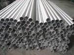 铝合金方管价格