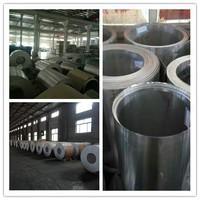 2毫米铝管厂家