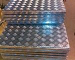 0.9mm铝卷板/超低价格的现货