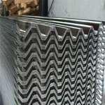 花纹铝板|合金铝板|合金铝卷|彩涂铝板|彩涂铝卷|铝粒|铝带|铝箔-