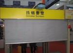 天津防火玻璃挡烟垂壁