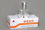 鋁合金添加劑銅劑