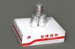 铝合金添加剂钛剂