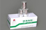 铝合金添加剂铁剂