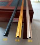 鋁合金衣櫃門板防止變形矯正器