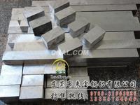 A2017 壓鑄鋁合金密度  7A04