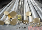 CDA544可切削錫青銅棒