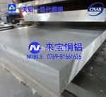 6061-t6鋁板 美國進口鋁板
