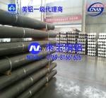 AL6063可電鍍氧化鋁板