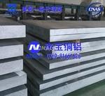AMAG6013-T4陽極氧化鋁板 型號規格