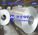 6063密度kg。m鋁棒