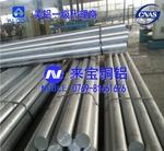 2024-T4耐高溫超聲波鋁板