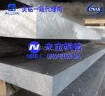 2024铝板  0.5厚现货规格