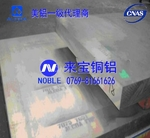 船用铝板5083-H112