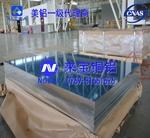 6063-t6耐高温铝板