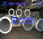 5056-H32精密鋁管