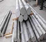 LD30氧化鋁棒批發
