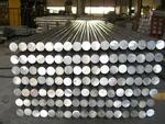 六角铝棒LD7厂家批发直销