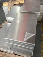 Acp5080S防滑铝板直销