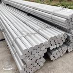 7075-T6铝棒美铝进口