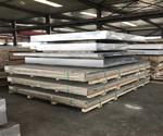 5557铝排生产厂家