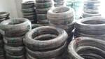 1099铝线 电解电容器箔铝线