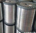 1060A鋁線 電解電容器箔鋁線