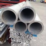 6082-t651铝管,表面光亮铝管批发