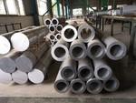 7075-T173耐腐蚀铝管厂家