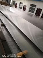 A5083铝板 A5083防滑铝板