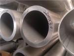 6082铝管 国标铝管 6082铝盘管