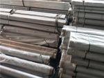 进口铝棒关税6082-T5