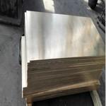 電阻焊電極MM40鈹銅板價格