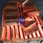 QZr0.2  电阻焊铬锆铜板