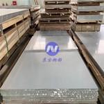 2A20-T9亮面鋁板